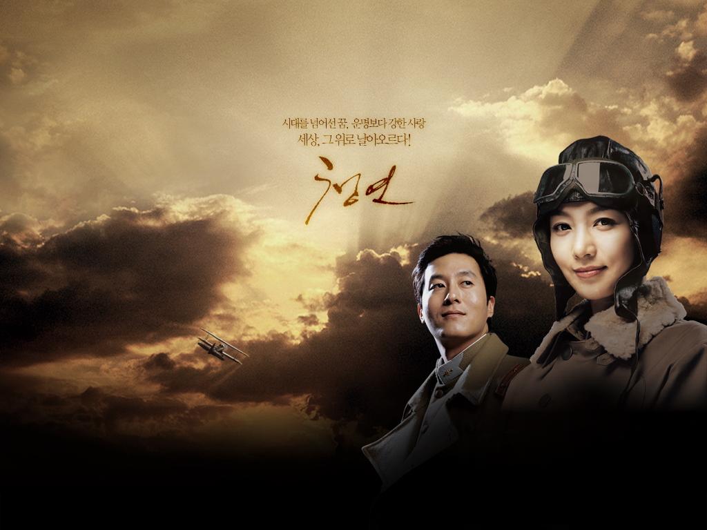 Blue Swallow / Cheong Yeon / Mavi K�rlang�� / 2005 / G�ney Kore / Online Film �zle